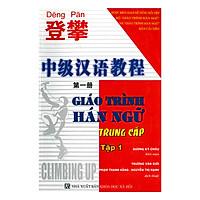 Giáo Trình Hán Ngữ Trung Cấp Tập 1 (Kèm CD)