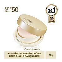 Kem nền trang điểm chống nắng dưỡng da dạng nén tông tự nhiên Anessa SPF50+ PA+++ 10g