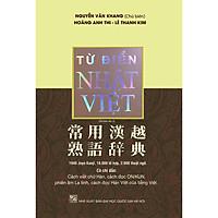 Từ Điển Nhật Việt (Bìa Mềm)(Tái Bản 2020)