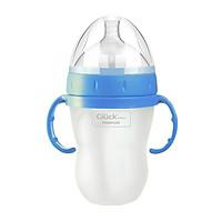 Bình sữa silicon Premium 240ml (Màu xanh)