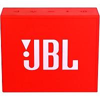 Loa Bluetooth JBL Go + (Plus) - Hàng Chính Hãng