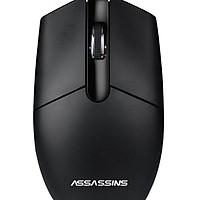 Chuột máy tính có dây Assassins  AM101 - Hàng chính hãng