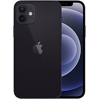 Điện Thoại iPhone 12 Mini 64GB - Hàng Chính Hãng