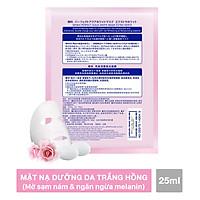 Hộp 7 Mặt Nạ Dưỡng Trắng Da Senka Perfect Aqua White Mask Extra White (25ml / Miếng) - 14994
