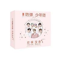 Hộp quà BTS viền tròn giftbox thần tượng Hàn Quốc tặng ảnh thiết kế vcone