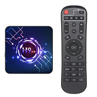 H9 TV Box Android 9.0 S905X3 64-bit Quad Core Chipset Cortex A55 TV Set Top Box 8K / 4K /1080P Dual Frequency WiFi Media