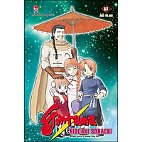 Gintama Tập 65: Anh Và Em