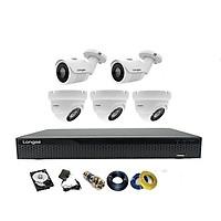 Camera Longse TVI 2.0MP 1080p bộ 5 mắt (Kim Loại) - Hàng chính hãng