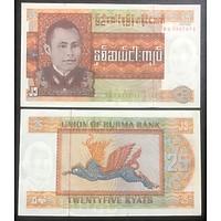 Tiền cổ Burma, Miến Điện 25 Kyats, quốc gia không còn tồn tại