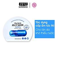 Mặt Nạ Giấy Dưỡng Da Banobagi Vita Genic Jelly Mask Miếng 30ml