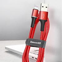 Cáp sạc nhanh Baseus Lightning 2.4A Max được trang bị đèn Led chiếu sáng khi sạc dài 1m - Hàng chính hãng
