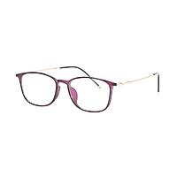 Gọng kính cận nữ Elmee mắt vuông bo tròn càng kính kim loại thanh mảnh gọn nhẹ siêu nhẹ E1209