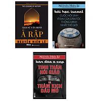 Combo Bộ Sách Lịch Sử Thế Giới Ả Rập ( Bộ sách lịch sử đặc sắc nhất của dịch giả Nguyễn Hiến Lê ) tặng kèm bookmark