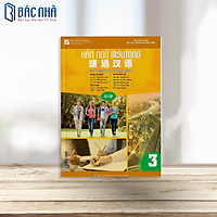 Sách - Giáo trình Hán Ngữ MSUTONG quyển 3 tự học tiếng Trung dành cho người mới bắt đầu