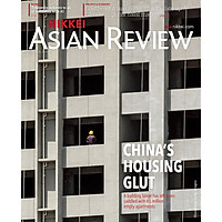 Nikkei Asian Review: China Housing Glut - 07.19