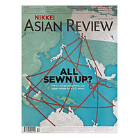 Nikkei Asian Review: All Sewn Up? - 10
