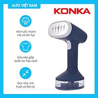 Bàn là hơi nước cầm tay Konka cao cấp, bàn ủi hơi nước đứng công suất 1200W, ban la hơi nước đứng dành cho gia đình- Hàng chính hãng