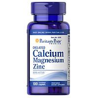 Thực phẩm bảo vệ sức khỏe Chelated Calcium Magnesium Zinc