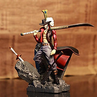 Mô hình - Figure Mihawk - One Piece Cao 18Cm