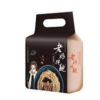 Mì Laoma Noodle Đài Loan tôm khô hành baro (134.8g x 4 gói)