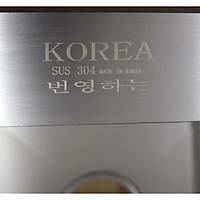 Chậu rửa bát Korea 7040C