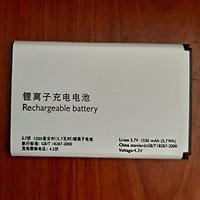 Pin dành cho điện thoại Philips V816