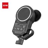 Zhiyun CMF-06 Follow Focus Transmount Focus/Zoom Control Motor 2.0 Replacement for Crane 2S/3S Weebill S Gimbal Handheld