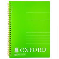 Sổ Lò Xo Oxford B5 Classic D85B5 - Màu Xanh Lá