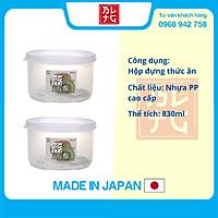 Combo 2 hộp nhựa đựng thực phẩm 830ml loại tròn có nắp nội địa Nhật Bản