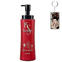 Dầu gội phục hồi tóc Kerasys Oriental Premium Hàn Quốc 400ml Kèm móc khoá