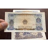 Tờ 10 đồng Việt Nam 1976, bộ đầu tiên sau thống nhất