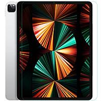 Miếng dán màn hình kính cường lực cho iPad Pro 12.9 inch 2021 (M1) hiệu Nillkin Amazing H+ (mỏng 0.2 mm, vát cạnh 2.5D, chống trầy, chống va đập) - Hàng Chính Hãng