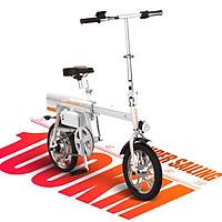 Xe đạp điện gấp gọn Homesheel Airwheel R6 - Màu trắng