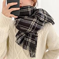 Khăn choàng len mùa đông khăn quàng cổ - Mã LE22