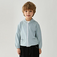 Áo chống nắng bé trai bé gái màu pastel dày dặn ACN0001B