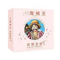 Hộp quà One Piece có poster postcard bookmark banner huy hiệu thiếp ảnh dán album ảnh anime chibi tặng ảnh thiết kế vcone
