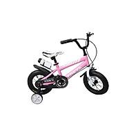 Xe đạp thể thao trẻ em cao cấp Yolo Freya- đủ màu sắc