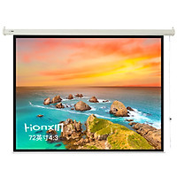 HONXIN 72 inch 4: 3 electric curtain projector projector curtain screen projection screen curtain cloth projection cloth