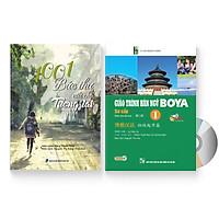 Combo 2 sách: 1001 Bức thư viết cho tương lai + Giáo Trình Hán Ngữ BOYA Quyển 01 – Sơ Cấp – Giáo trình tự học tiếng Trung BOYA cho người mới bắt đầu + DVD quà tặng