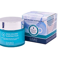 Mặt nạ ngủ cao cấp bổ sung dưỡng chất cha da Dabo Aqua Holding Sleeping Pack (80ml) – Hàng chính hãng.