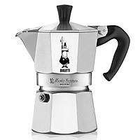 Bình Pha Cà Phê Bialetti Moka 3 Cup 990001162