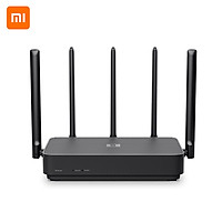 Xiaomi Mi Router4 Pro Gigabit 2.4GHz 5GHz WiFi 1317Mbps Qualcomm Chipset Bộ điều khiển ứng dụng 128MB