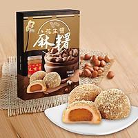 Mochi bơ đậu phộng FuYuan 300g