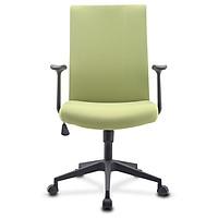 Ghế văn phòng/ ghế giám đốc bọc vải cao cấp, mã sản phẩm FWA0-004, FWA0-006