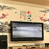 Decal dán tường tranh phong thủy làng mạc xh9253