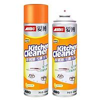 combo 2 Chai Xịt Tẩy Rửa Đa Năng Kitchen Cleaner 500ml tặng kèm miếng bọt biển cọ rửa đa năng