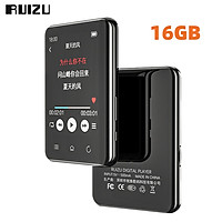 Support TF Card RUIZU D66 Walkman Bluetooth-compatible MP3 Player 2.8 Inch Touch Screen 16G/32G Lossless Music Player With Recorder E-Book Video A-B Repeat Video Player Outdoor Sports Player