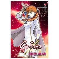 Gintama - Tập 64 (Tái Bản 2020)
