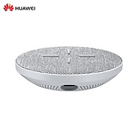 HUAWEI SuperCharge Wireless Charger (Max 27W) with Qi Standard Universal Compatibility Multi-Layer Safety Protection