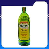 Dầu Oliu Nguyên Chất Monini Extra Virgin 1L (Italy)